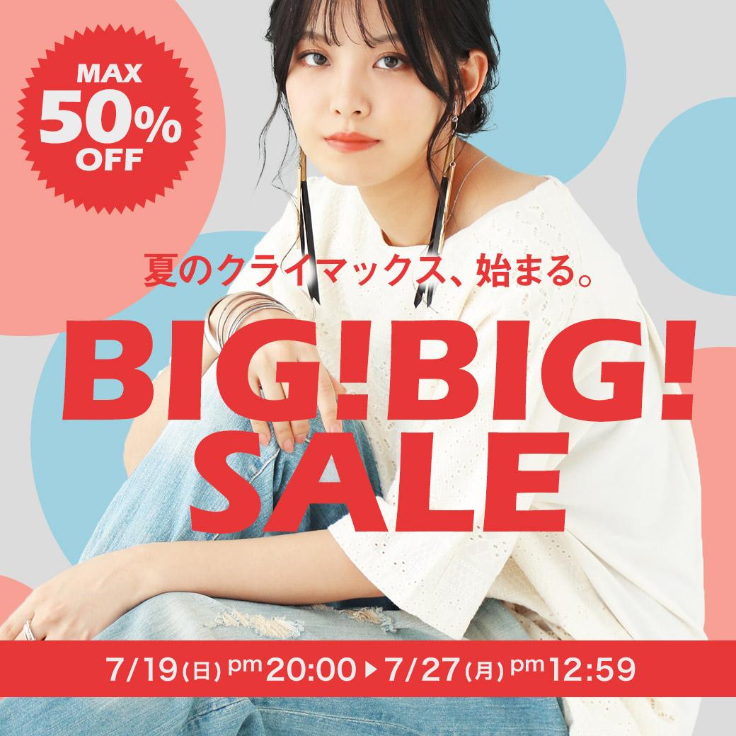 BIG!BIG!SALE