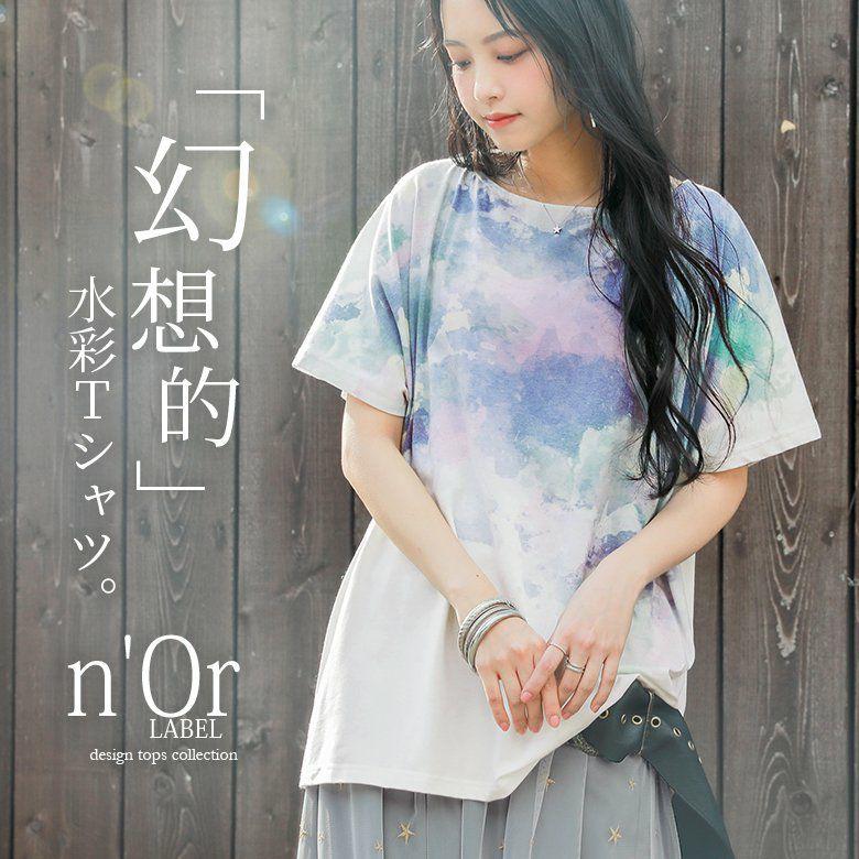 n'OrLABEL幻想的水彩Tシャツ