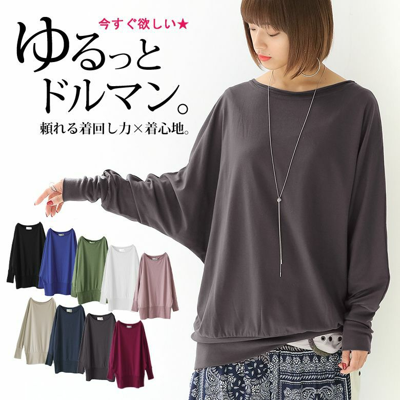 n'OrLABELドットひらり袖デザインTシャツ
