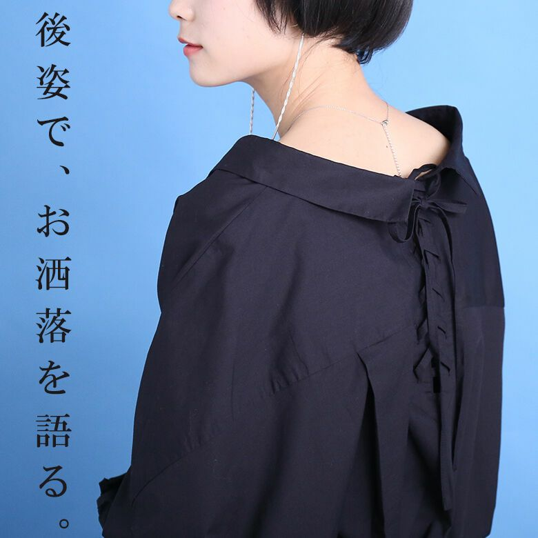 n'OrLABELバックレースアップデザインシャツ