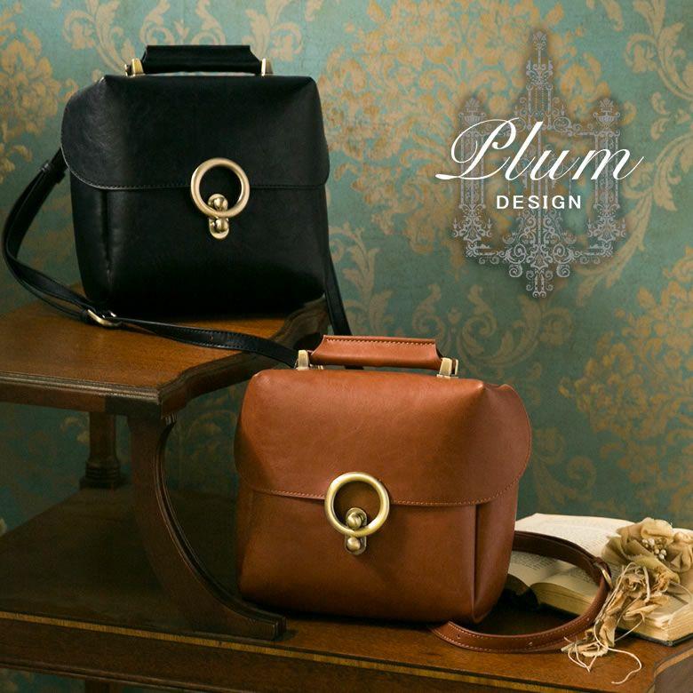 Plum designサークルモチーフデザインバッグ