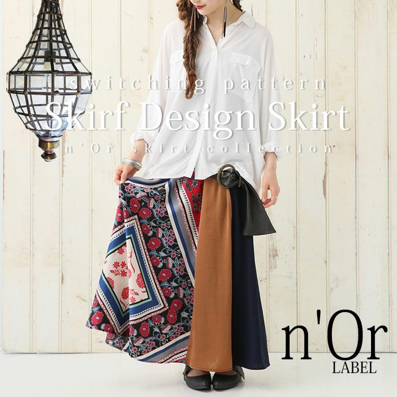 n'OrLABEL異素材スカーフ柄切替スカート