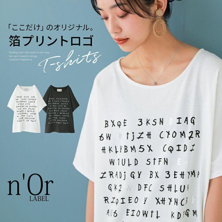 n'OrLABEL英字箔プリントTシャツ