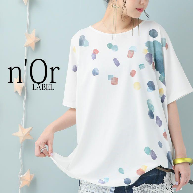 n'OrLABEL水彩模様プリントTシャツ
