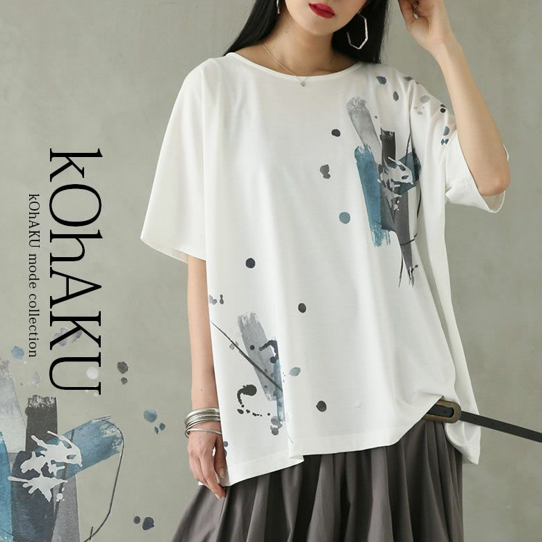 kOhAKU箔プリント×ペイント風Tシャツ