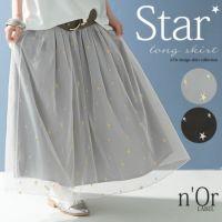n'OrLABEL星柄刺繍チュールスカート
