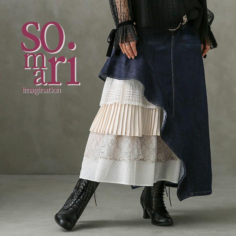 somari imaginationレースペチ付き変形デニムスカート