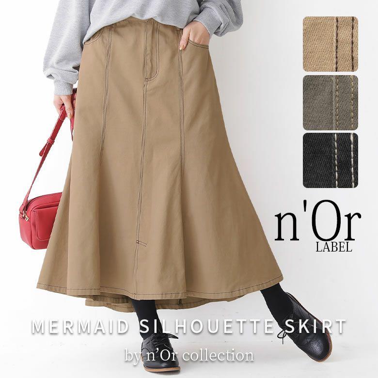 n'OrLABEL配色ステッチマーメイドスカート