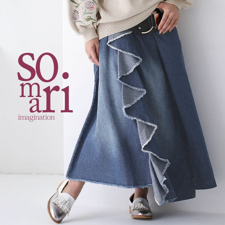 somari imaginationアシメフリルデニムスカート