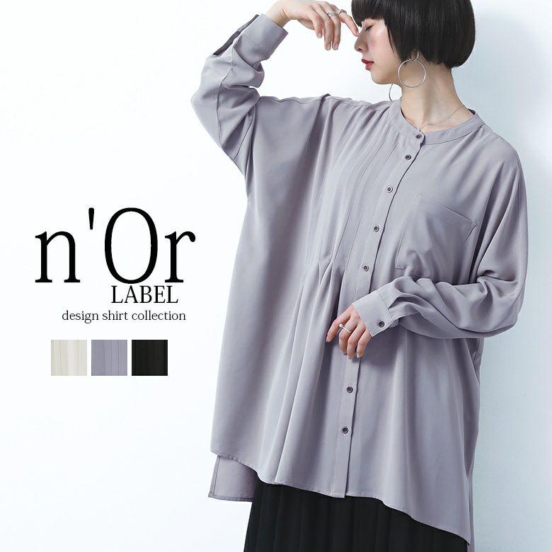 n'OrLABELバンドカラーアシメタックシャツ