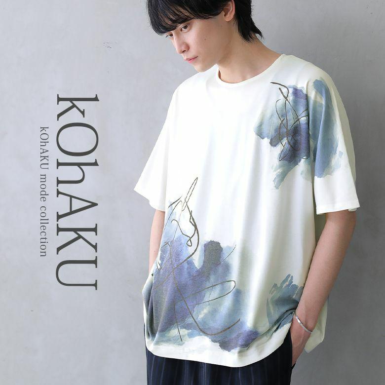 kOhAKU線画×ペイント風Tシャツ