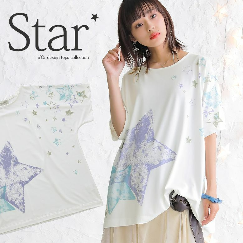 n'OrLABEL幻想的スタープリントTシャツ