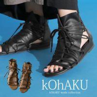 kOhAKUデザイングラディエーターサンダル